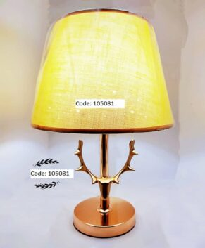 Bedside lamp with LED light handle  (105081)
