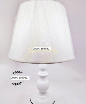 Bedside lamp with LED light handle  (105082)