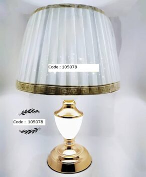 Bedside lamp with LED light handle  (105078)